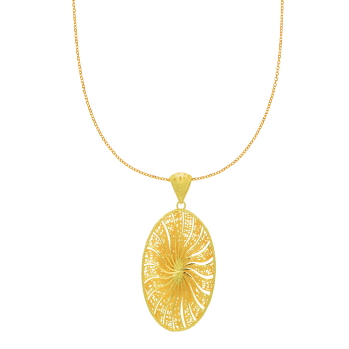 14 Karat Yellow Gold 48x22mm Oval Shaped Starburst Necklace, 18 Inches